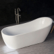 WOODBRIDGE B-0001 WHITE Freestanding Bathtub